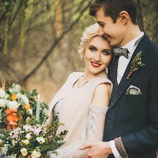 Wedding photographer Darya Bakustina (Rooliana). Photo of 30.04.2015