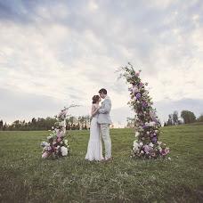 Wedding photographer Evgeniya Razzhivina (evraphoto). Photo of 03.07.2017