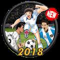 Tsubasa 2018 Img