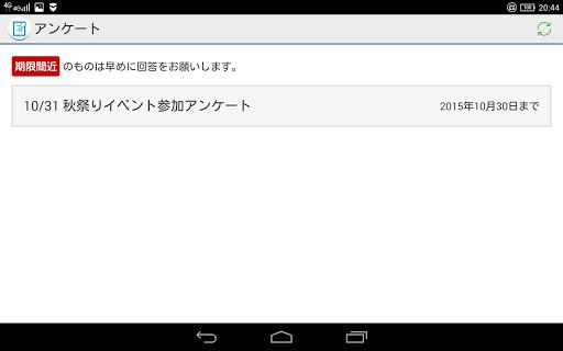 LVu30a2u30f3u30b1u30fcu30c8 1.0.3 Windows u7528 1