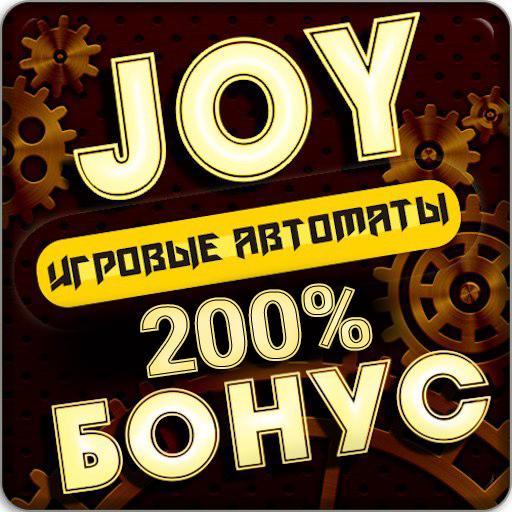 Joy - бонусные слоты