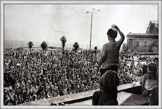Photo: Marcas de la Memoria (20) Sede sindical de Aebu (Asociación Empleados Bancarios). Los hijos del exilio, dic/83 - ene/84 (foto de Nancy Urrutia, MuMe).