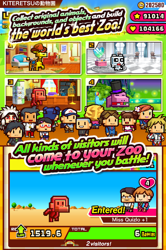 ZOOKEEPER BATTLE apkpoly screenshots 9