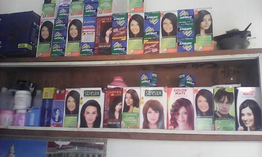 Store Images 1 of Arbaj Hair Salon