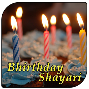 Birthday Wish Shayari (जन्मदिन वीश शायरी) - náhled