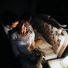 Wedding photographer Anastasiya Shaferova (shaferova). Photo of 19.10.2016