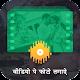 Video Par Photo Lagane Wala App - Video Pe Photo for PC-Windows 7,8,10 and Mac