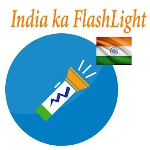 Indian FlashLight - náhled