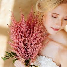 Wedding photographer Elena Raschauskas (ElenaRash). Photo of 13.09.2014