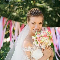 Wedding photographer Kseniya Sheveleva (Ksesha). Photo of 02.09.2016