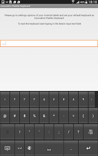 Innovative Pashto Keyboard- screenshot thumbnail