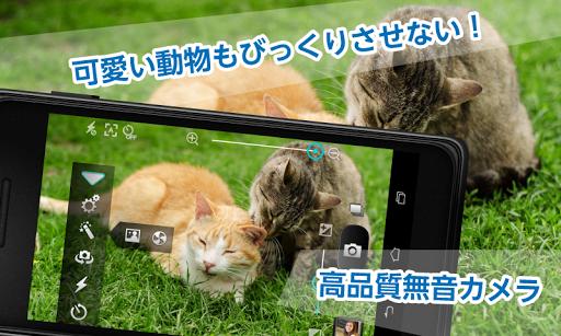 飢餓遊戲:施惠國興起:在App Store 上的App - iTunes - Apple