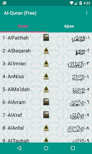 Al-Quran (Free)  screenshots 1