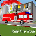 Kids Fire Truck icon