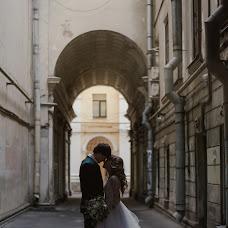 Wedding photographer Arina Aleksandrova (alexandrovaarina). Photo of 01.03.2016