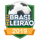 Download Meu Brasileirão 2019 For PC Windows and Mac