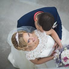 Wedding photographer Aleksandr Nikonov (AlNikonov). Photo of 09.12.2015