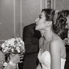 Wedding photographer Yuliya Kholodnaya (HOLODNAYA). Photo of 11.11.2018