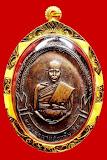 เหรียญรุ่นแรก หลวงพ่อพาน วัดโป่งกระสัง จ.ประจวบคีรีขันธ์ #VK280015_1