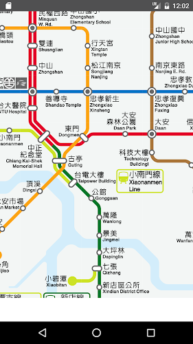 Download Taipei Subway 2017 APK latest version app by