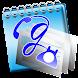 g電話帳 - 電話 & 電話帳アプリ