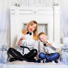 Wedding photographer Lyubov Lebedeva (Lebedeva8888). Photo of 10.02.2016