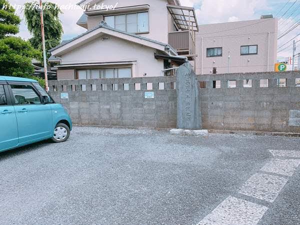 八王子 善龍寺 駐車場