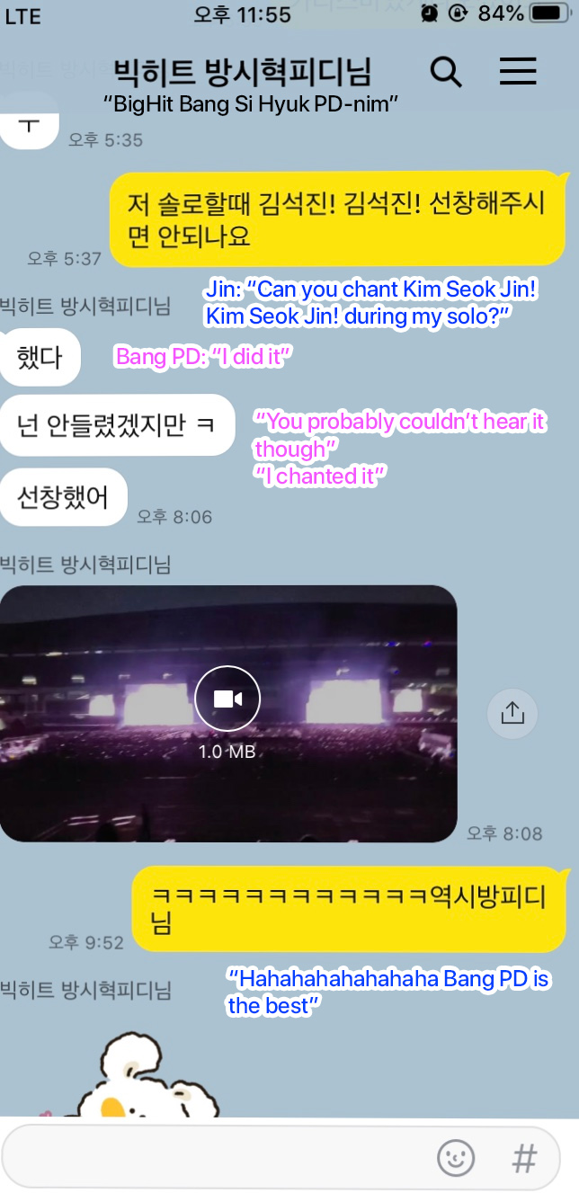 jin bang si hyuk request concert 2