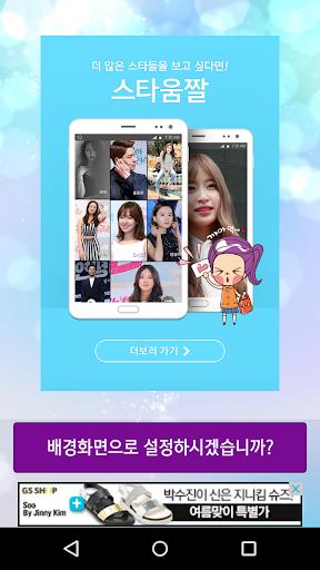玩娛樂App|BTS Jin ライブ•壁紙1免費|APP試玩