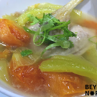 Kiam Chye Ark – Duck Soup with Salted Mustard Greens (咸菜鸭)
