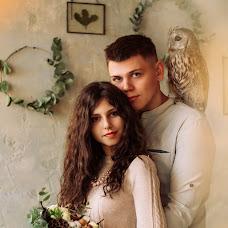 Wedding photographer Anna Lisovaya (AnchutosFox). Photo of 05.02.2018