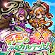 [Premium] RPG 彩色のカルテット Android