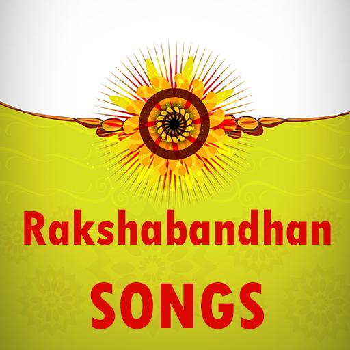Rakshabandhan Songs 2017 New