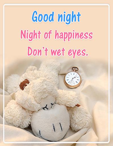 Good Night  Images 1.5 screenshots 1