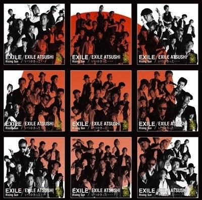 """Todas as capas do single """"Rising Sun/Itsuka Kitto..."""" – mu-mo Edition."""