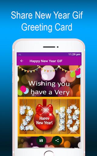 New Year GIF 2018 1.0 screenshots 3