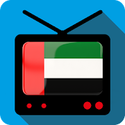 TV United Arab Channels Info