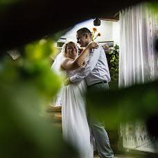 Wedding photographer Vladislav Groysman (studioelina). Photo of 17.08.2015