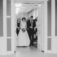 Wedding photographer Yulya Nikolskaya (Juliamore). Photo of 06.03.2017