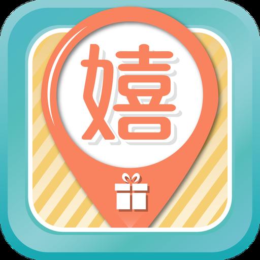 CJ 嬉街趣 生活 App LOGO-APP開箱王