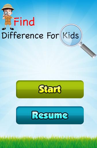子供のための違いを探します