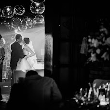 Wedding photographer Karina Skupień (karinaskupien). Photo of 02.11.2015