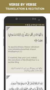 Surah Al Hajj - náhled
