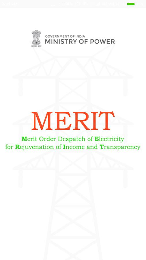 MERIT -  By Ministry of Power- screenshot