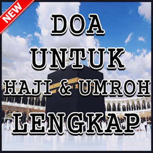 Doa Haji Dan Umroh Edisi Terlengkap - náhled