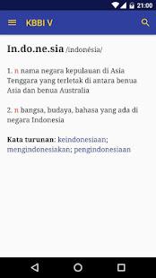 App Kamus Besar Bahasa Indonesia APK for Windows Phone