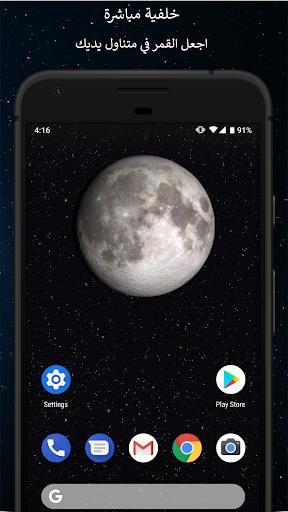 مراحل القمر مجانية screenshot 4