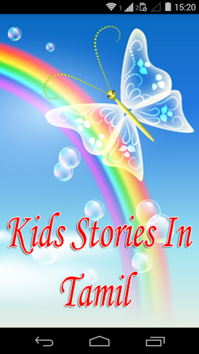 Kids Stories In Tamil-Offline
