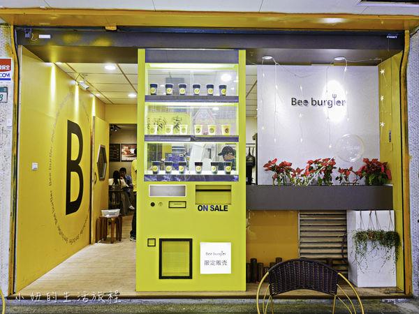 Bee burger,快樂蜂,板橋平價早午餐,韓風販賣機門超好拍!板橋早餐/新埔站早餐/致理早餐(菜單)