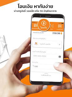 App TrueMoney Wallet APK for Windows Phone